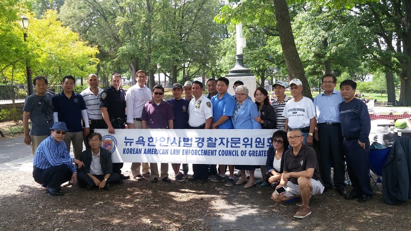 On August 29, 2015, Assemblyman Braunstein attended the Korean American Law Enforcement Council�s BBQ at Cunningham Park along with Senator Toby Ann Stavisky, Assemblyman Ron Kim, Council Member Peter
